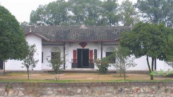 Huangxing Former Residence