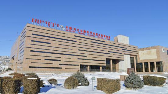 克什克騰旗博物館