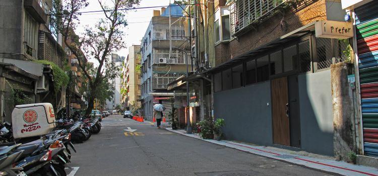 Wenzhou Street2