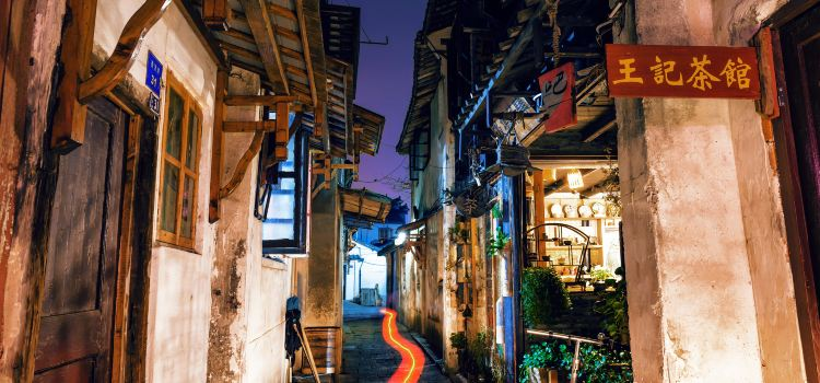 Jinxi Ancient Town3