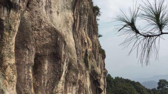 Ruiyun Mountain