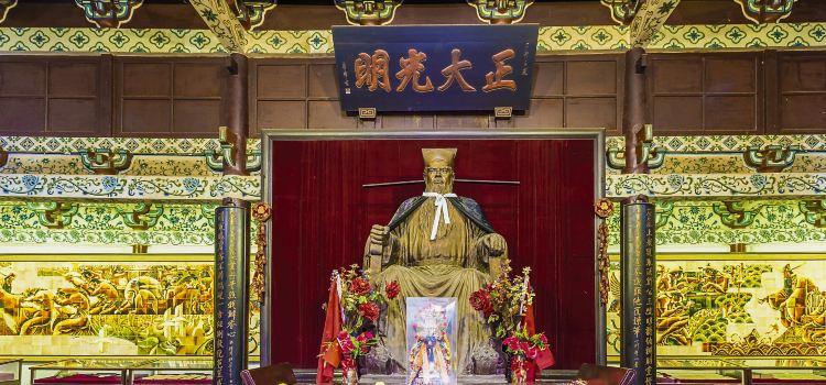 Memorial Temple of Lord Bao1