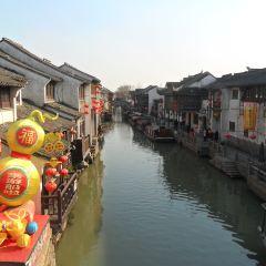 老山塘民間藝術館用戶圖片