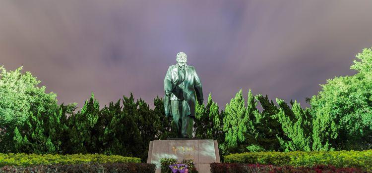 Lianhuashan Park1