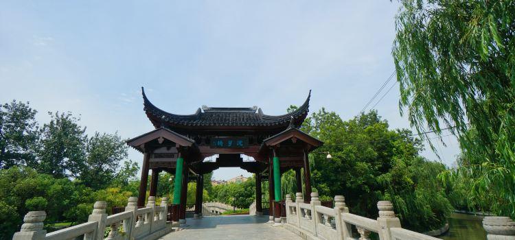 Bailuzhou Park3