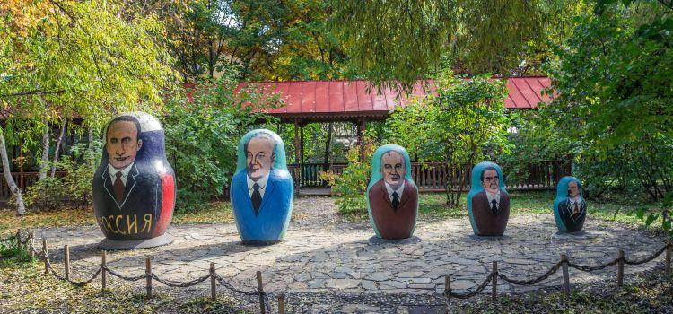 러시아 문화마을(아라사풍정소진)2