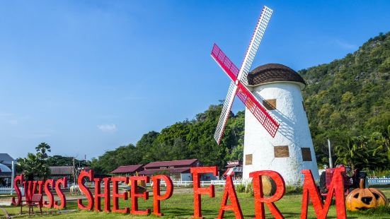華欣瑞士綿羊牧場