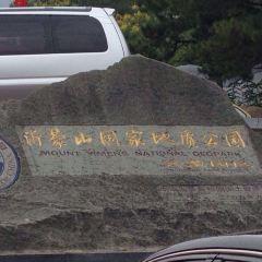 Yunmeng Scenic Area, Yimeng Mountain User Photo