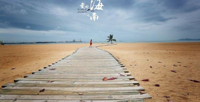 Yazhou Bay2