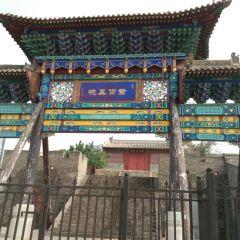 Weizhou Zhenwu Temple (South Gate) User Photo