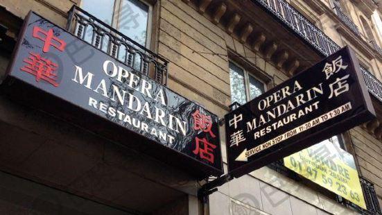 Opera Mandarin