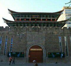 Jinri Building User Photo