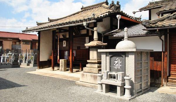 Toko-ji Temple