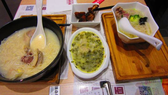 Jia You Hao Mian ( Hongkou Longemont )