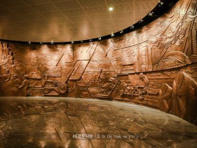 鑄造博物館
