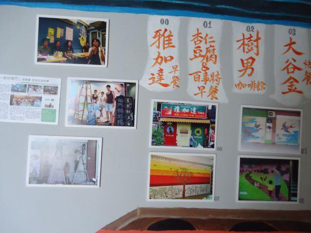 台北綠色環保展