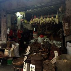 Yao Ethnic Minority Wenkuangquan User Photo