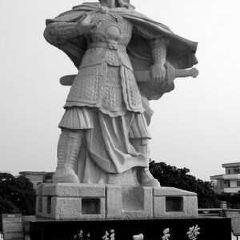 Yuan Chonghuan Memorial Park User Photo