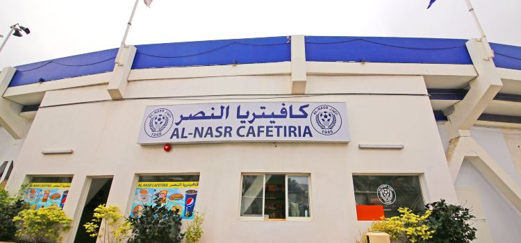 Al Nasr Leisureland1