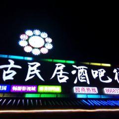 이국 문화 거리 여행 사진