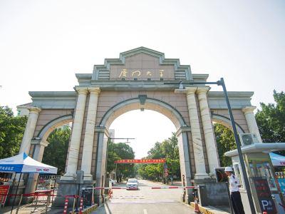 샤먼대학(하문대학)