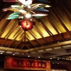 미라지호텔 여행 사진