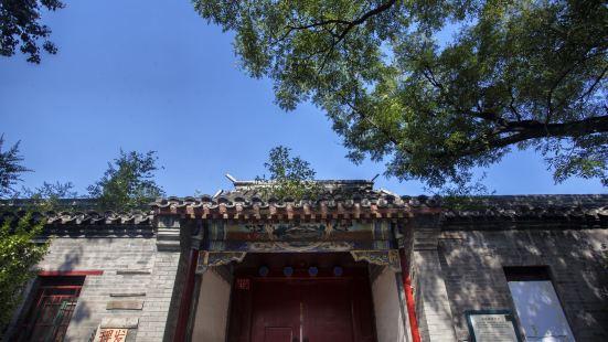 Shezheng Mansion Mahao