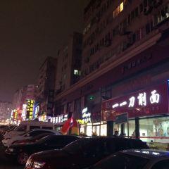 台東步行街用戶圖片