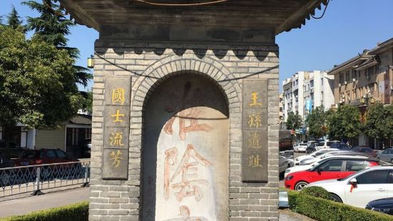 Huaiyin Shibei