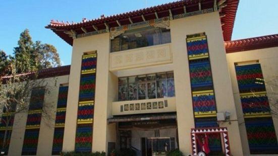 梨山文化陳列館