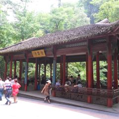 Helei Pavilion User Photo