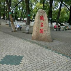 Hequanyuan Garden User Photo