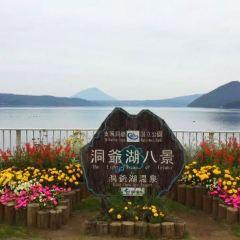 Michinoeki Aputa User Photo