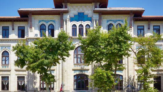 Turkish and Islamic Arts Museum (Turk ve Islam Eserleri Muzesi)