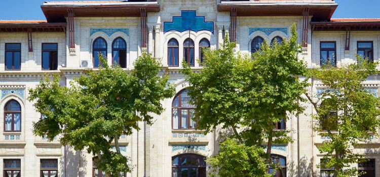 Turkish and Islamic Arts Museum (Turk ve Islam Eserleri