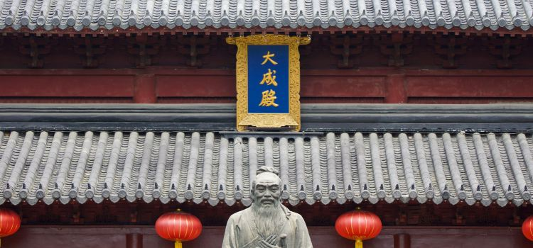 Dacheng Hall of Confucius Temple1