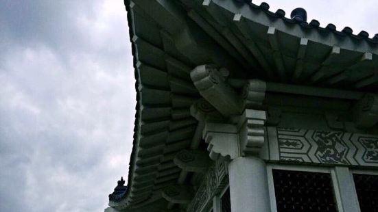 中正文化中心表演藝術圖書館
