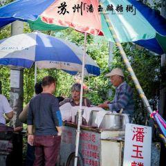 Pan Yu Lin Tang Zhou Tan User Photo