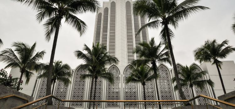 Malaysian Houses of Parliament2