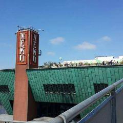 NEMO科学技術博物館のユーザー投稿写真