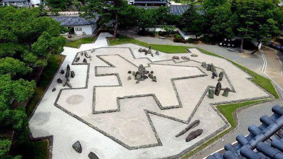 Mirei Shigemori Residence