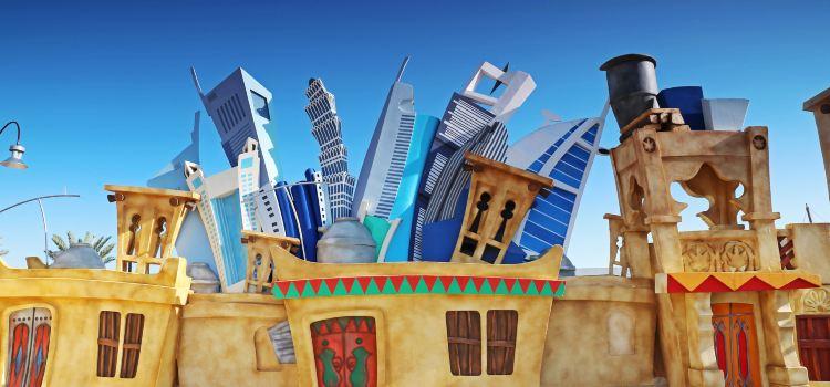 Al Boom Tourist Village2