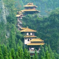칭런구 관광 지구 여행 사진
