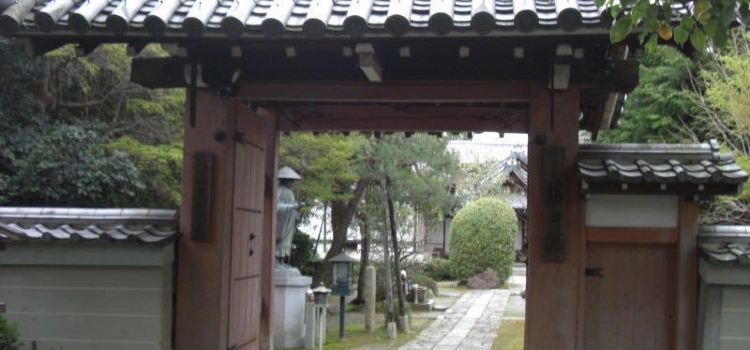 Hidenin Temple1