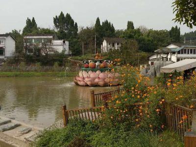中國有機生活公園