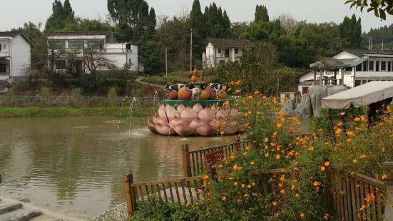 The Organic Life Park of China