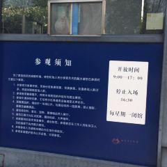 장쑤성 미술관 여행 사진