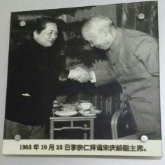 李宗仁官邸用戶圖片