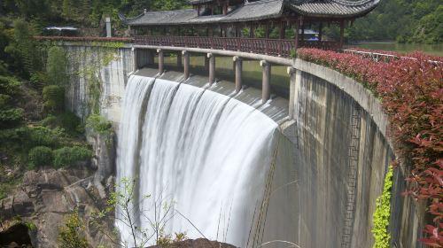 Taizhou Qiongtai Xiangu Scenic Resort