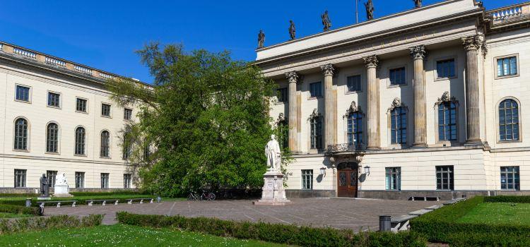 柏林洪堡大學1